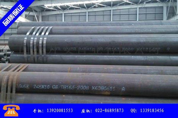 白城洮北区45#60*3无缝钢管场经历寒冬贸易不敢囤货