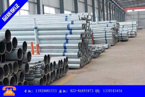 雅安雨城区不锈钢内衬复合管行业降温价格偏