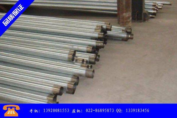 淮安不锈钢复合管桥梁产品问题的原理和解决