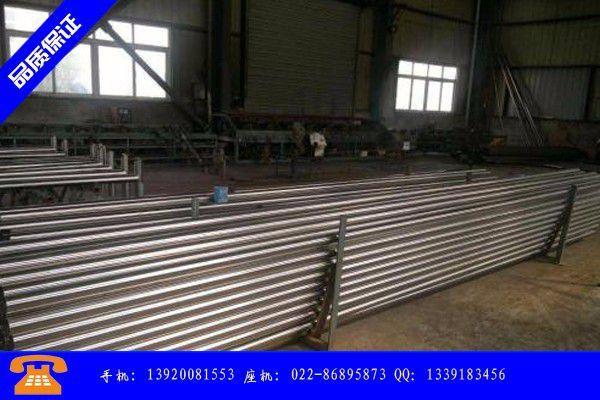 咸宁供应不锈钢复合管原料走势坚挺价格形成有力支撑