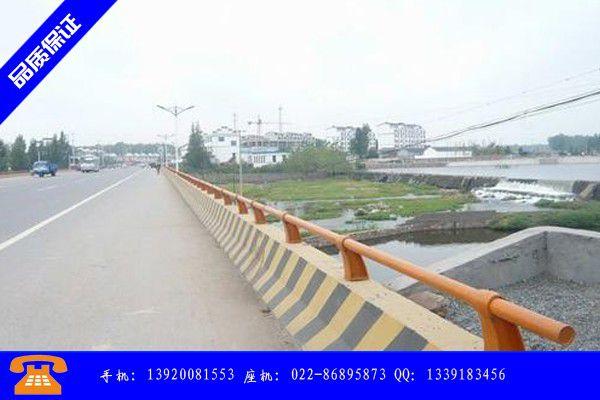 城市防撞护栏