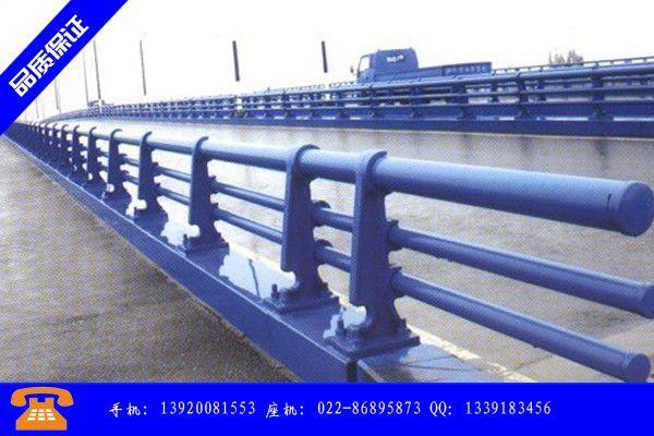 郑州中原区桥墩防撞护栏价格上涨不宜盲目冲动应是细水长流