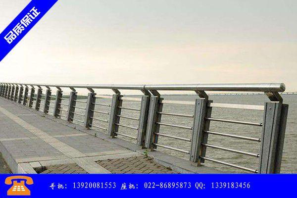 红河哈尼族彝族个旧桥梁不锈钢复合管护栏三个方面推动价格再次上涨