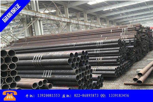 鹤岗兴山区27SiMn219*20合金钢管