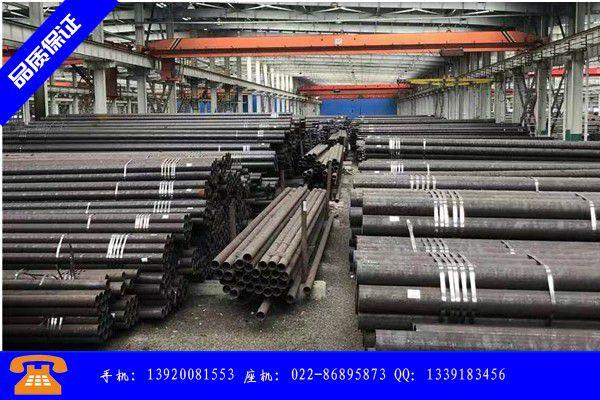 铁岭清河区42crmo83*4无缝钢管行业反复震荡本周价格先抑后扬