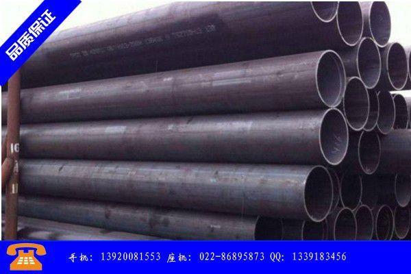 临汾大宁县45#102*10合金钢管价格小幅上涨