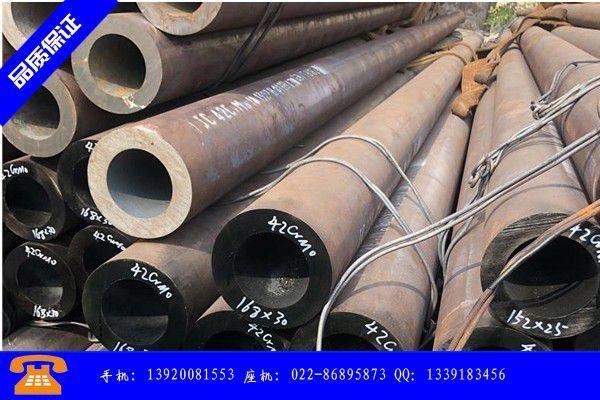 日喀则白朗县27SiMn95*5无缝钢管解析为什么激励的会生锈