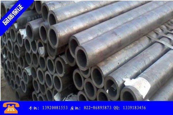 伊犁哈萨克尼勒克县42crmo325*20无缝钢管产品周末先涨后跌价格要怎样走