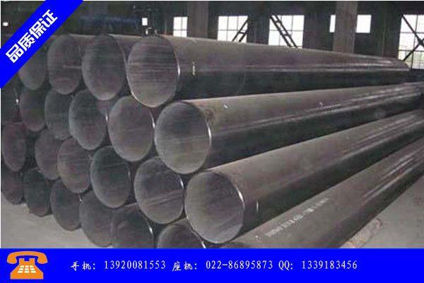 q345d325*10合金钢管