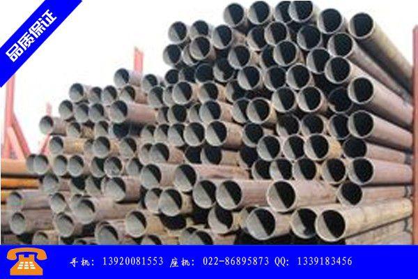 q345d325*14合金钢管