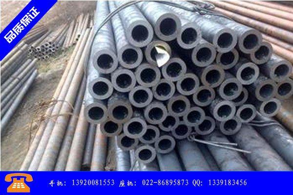 天津宝坻区40cr299*16无缝钢管的