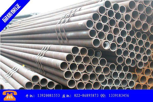 渭南蒲城县40cr457*20合金钢管价格持续走低原因剖析