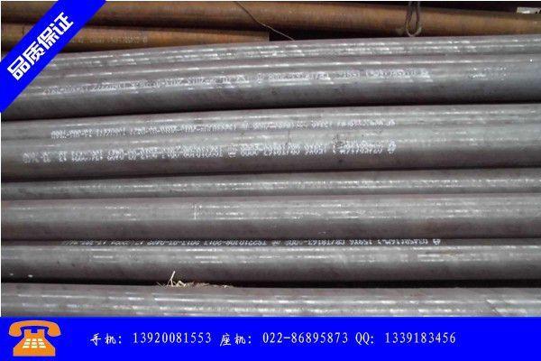 焦作解放区q345b28*2无缝钢管制造工艺发生变形原因及预防措施