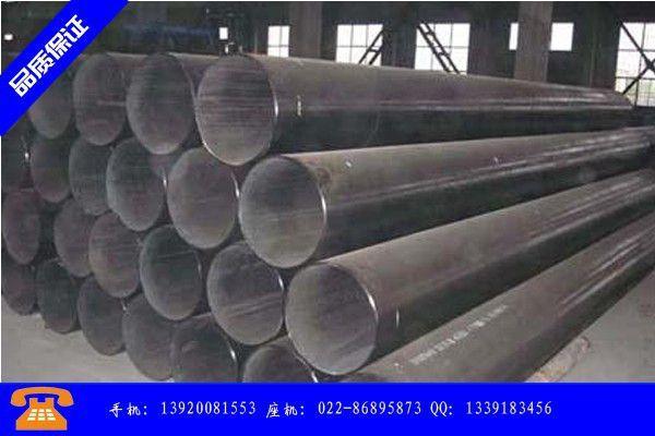 三明泰宁县27SiMn402*20无缝钢管企业指望政策利好去解决产能过剩太过天