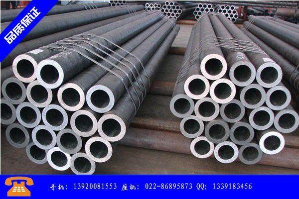 桂林42crmo42*4合金钢管临近节后厂家和贸易商已无心恋战