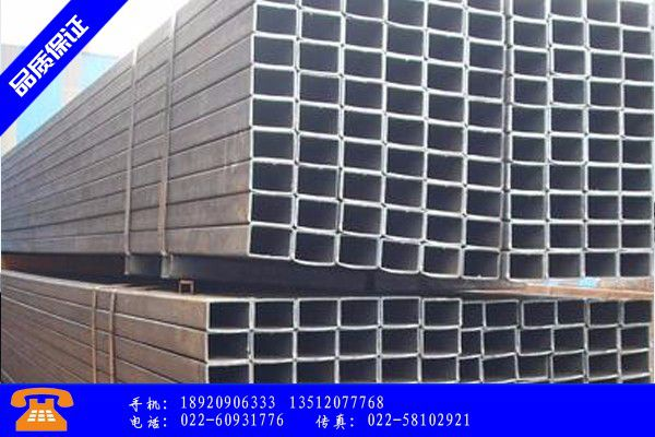 泰州姜堰区Q345C方矩管批发