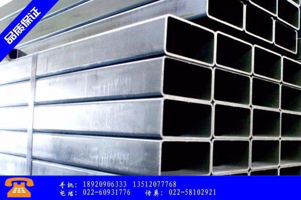 铜仁Q345C方矩管价格小涨市场订单