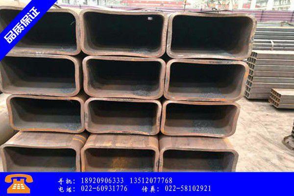 湘乡市方管钢材制造费用