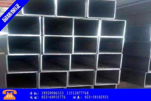 西藏JISG3466方管怎样进行化学制造工艺