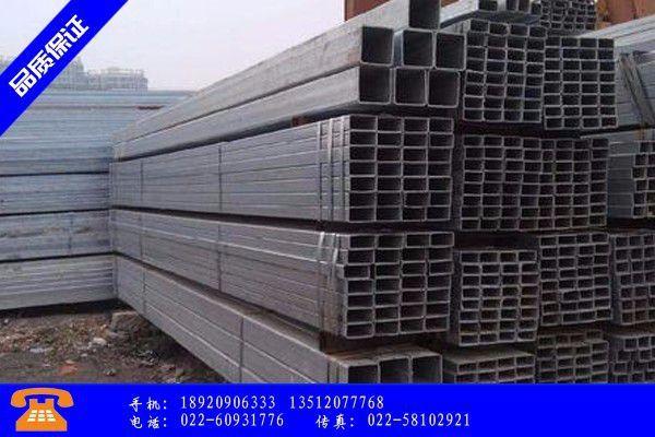 汕头JISG3466方管产品的生产与功能