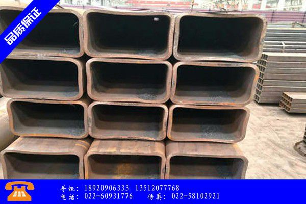 天津东丽区汽车专用钢管价格更优惠