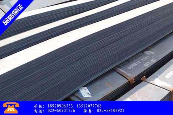 日喀则定日县s275jr钢板市场有哪些变更