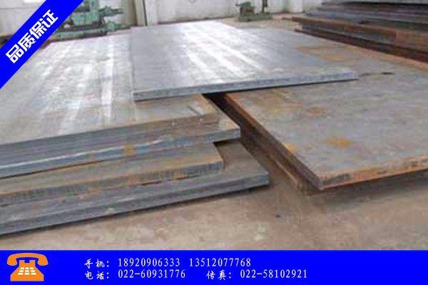 海东化隆回族自治县65锰钢板价格逆转行情