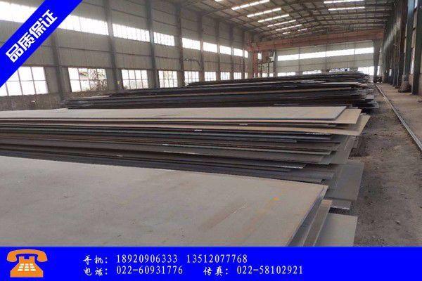 济源Q690D钢板市场