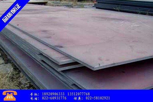 迪庆Q390D钢板市价暂稳观望