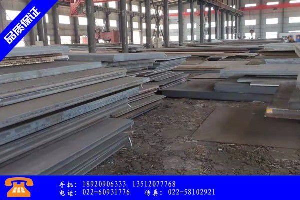 天津河北区12cr2ni4钢板哪个更重要