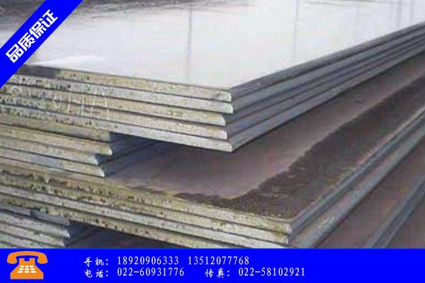 徐州沛县202钢板价格提货形式