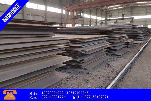 湛江Q355D钢板社会库存继续下降