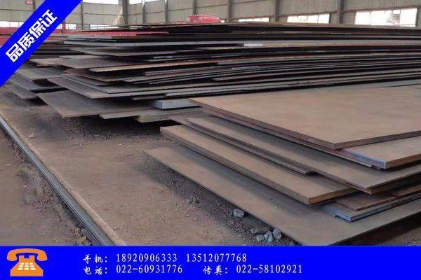 贺州Q355NB钢板价格持续稳定回落下游商家要尽早下单