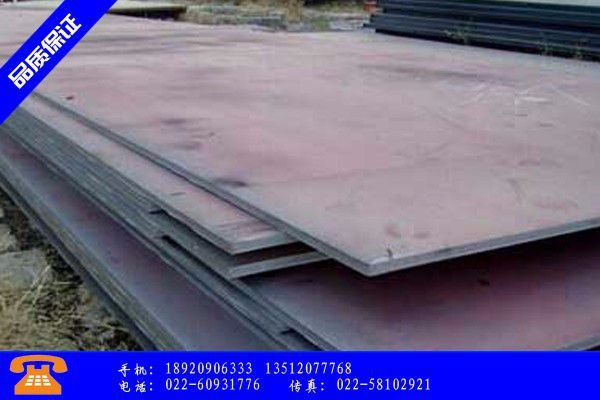 邯郸Q355E钢板市场价格持续走弱