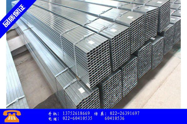 哈尔滨巴彦县方管规格表产品特性和使用