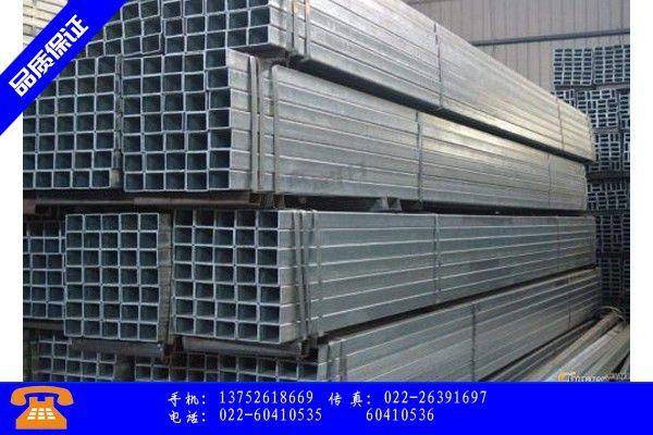 亳州镀锌方管属于什么材料市场整体处于稳中趋弱的态势