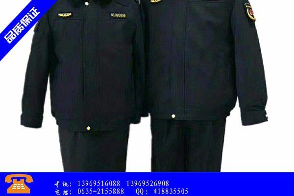 青海省標志服配件獨樹一幟