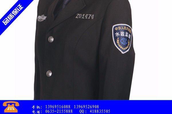 阿拉善盟标志服装在使用过程中出现的现象