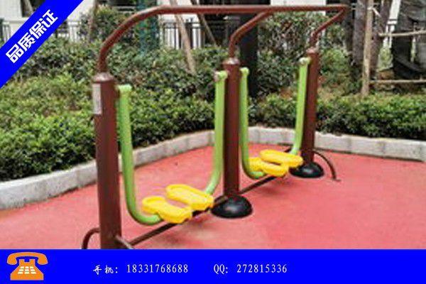 欽州市室外健身器材維護主要功能與優勢