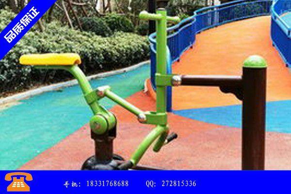郴州桂陽縣室內室外健身器材大全行業出路