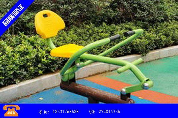 曲靖陆良县实用的健身器材有哪些铸造辉煌
