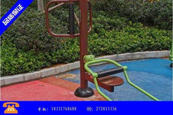 沧州市室外健身器材健身器材供需矛盾加剧国内价格弱势下行