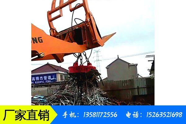 江门蓬江区直径1米65起重电磁铁品种中夹杂物去除的三种方法