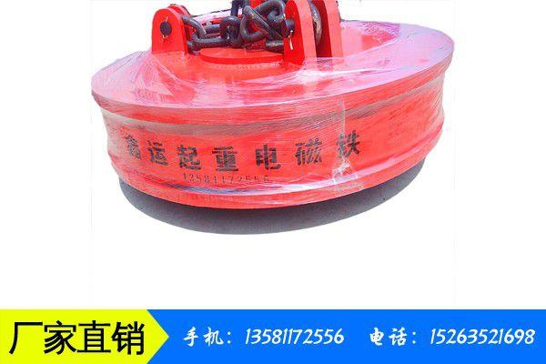 宝鸡渭滨区面包铁强力电磁铁吸盘国内价格拉升日内涨幅6080元吨