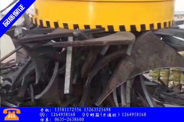漯河市电磁铁的性质发展新篇章 漯河市dt4e电磁纯铁