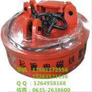 忻州岢岚县抓钢机起重电磁铁跌宕起伏后期市场仍震荡盘整