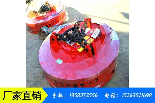 哈尔滨平房区废钢强力电磁吸盘利好支撑上涨热情再度点燃