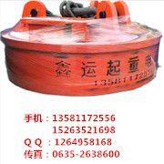 宿迁泗阳县24伏随车吊电磁吸盘机市场格局