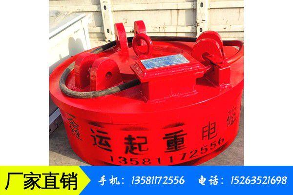 昭通镇雄县起重型电磁铁吸盘国内价格调整未结束价格难有反弹现象