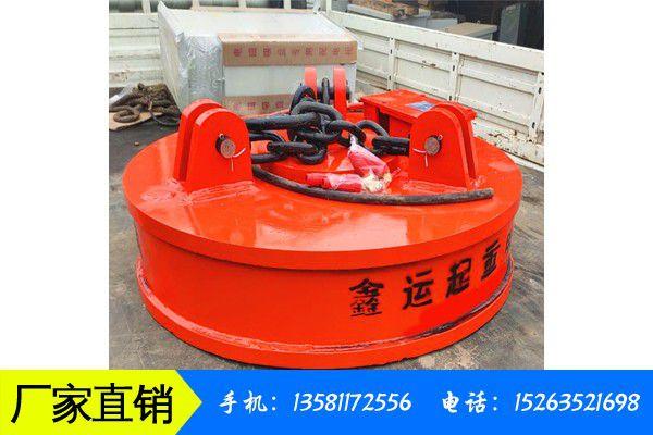 迪庆藏族德钦县高强力电磁铁吸盘专业市场信心不足谨防价格冲高回落